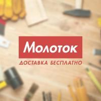 Логотип для сети строительных магазинов Молоток (Сочи)