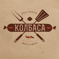 Logo design for Kolbasa, food delivery service in Sochi