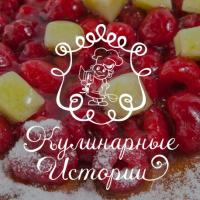 Theme-based website for Culinary Stories, cafe & food delivery in Sochi