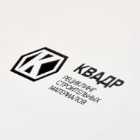 Kvadr LLC, recycling building materials (logo design)