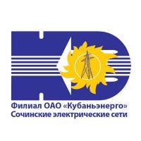 Сочинские Электрические Сети, филиал ОАО Кубаньэнерго (логотип)