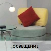 LT Electro, Москва (редизайн интернет-магазина электротоваров)