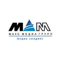 Макс Медиа Групп, крупнейший медиахолдинг Юга России