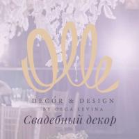 Создание сайта компании OLLE, Москва-Сочи