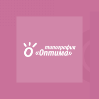 Создание сайта типографии Оптима (Сочи)