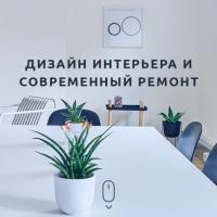 Дизайн сайта строительной фирмы Ark Construction (Москва)