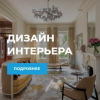 Разработка сайта компании Включено (Сочи)
