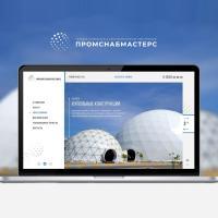 Создание сайта компании ПромСнабМастерс (Москва)