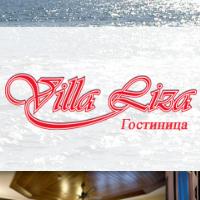 """Мини-гостиница """"Вилла Лиза"""", Вардане (контекст)"""