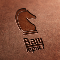 """Логотип портала """"Ваш юрист"""": рабочая версия"""