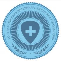 Ветеринарная служба города Сочи: вариант логотипа