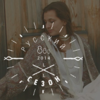 Слайды для сайта Irina Lenkova