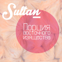 Brochure design for Sultan, cake shop in Sochi