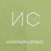 Интерьер-Сервис, Сочи (лого и фирменный стиль)
