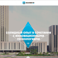 Responsive website design for Osnova 23, construction company in Sochi