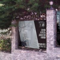 Дизайн баннеров для Green House Hotel 4*, Сочи