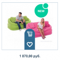 Интекс-Юг, интернет-магазин (дизайн сайта)