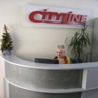 Сити-Лайн, рекламная компания в Сочи (официальный сайт)
