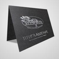 Kailas, healthcare & longevity center: invitation design