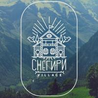 Naming and logo design for Snegiri Village (Krasnaya Polyana)