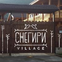 Identity & brandbook for Snegiri Village, eco complex in Krasnaya Polyana