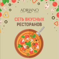 Дизайн наружной рекламы для сети итальянских ресторанов Adriano, Сочи