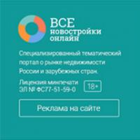 Дизайн сайта Все новостройки онлайн, Москва