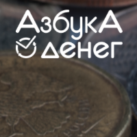 Theme-based website for Azbuka Deneg, microfinance company in Sochi