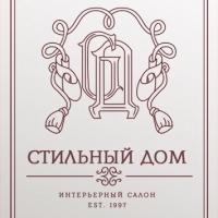 Дизайн визиток для салона Стильный Дом, Сочи