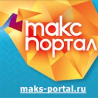 Дизайн логотипа и нейминг для Макс Портала, Сочи