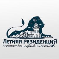 Logo and naming for Summer Residence. Sochi