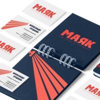 Логотип и фирменный стиль компании Маяк, Москва