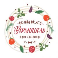Фирменный стиль кафе-бистро Вермишель, Адлер