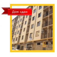 Pervoe Realty Agency, Sochi (official website)