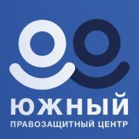 Логотип и фирменный стиль для Южного Правозащитного Центра (Сочи)