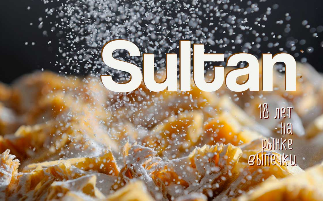 Brochure cover (Sultan)
